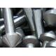 Быстрорежущие стали (HSS)